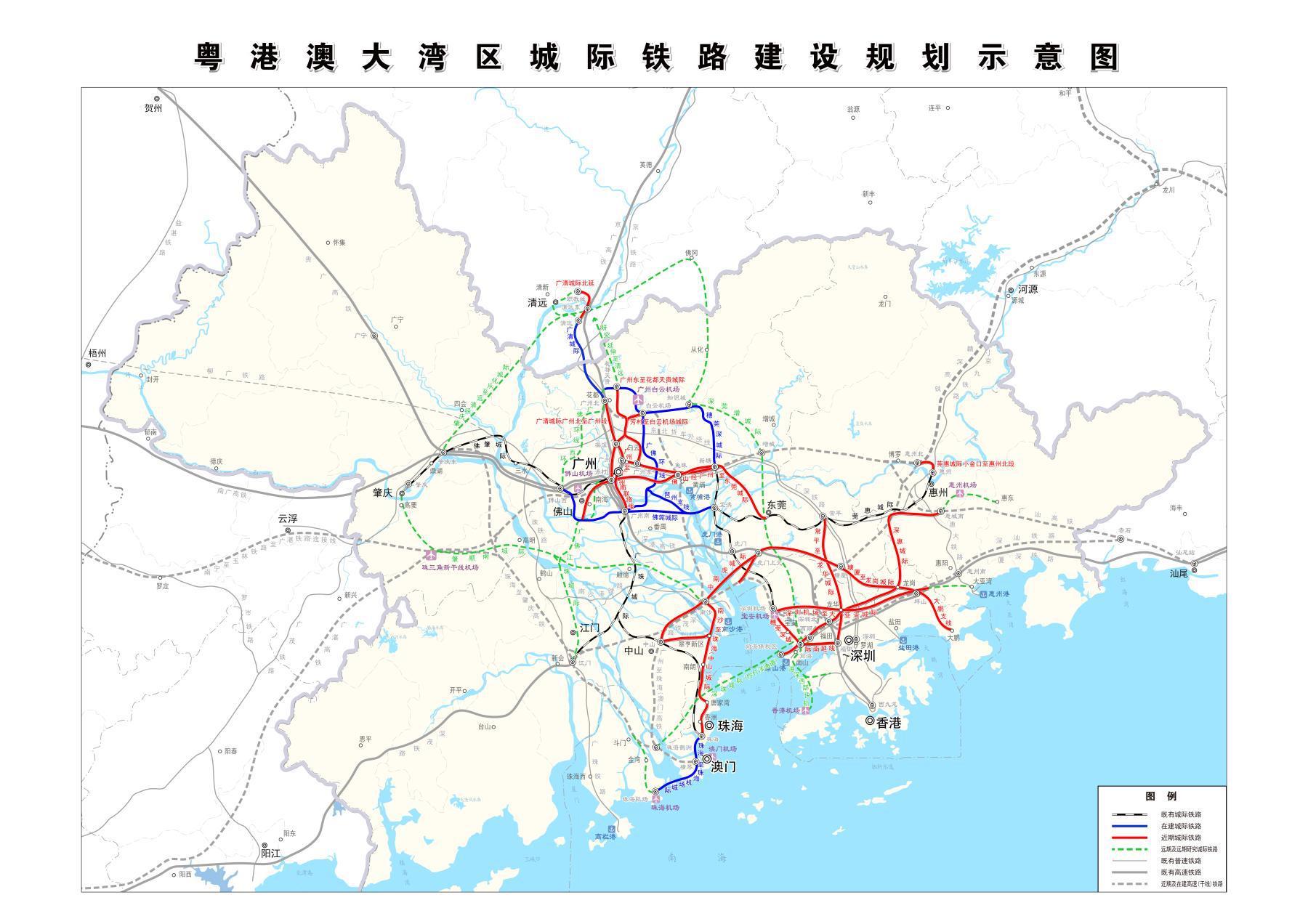 3.粤港澳大湾区城际铁路建设规划示意图.jpg