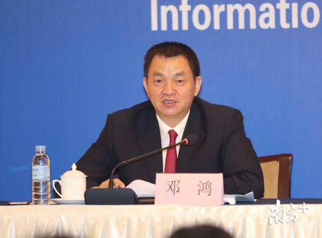 广东省政府新闻办公室副主任邓鸿主持新闻发布会。