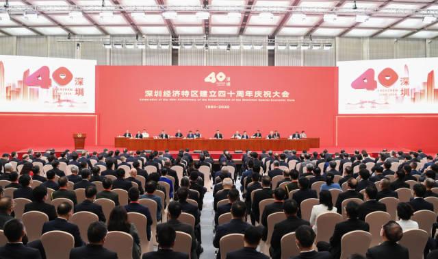 10月14日,深圳经济特区建立40周年庆祝大会在广东省深圳市隆重举行。习近平在会上发表重要讲话。新华社记者 张领 摄