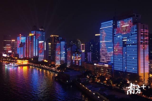 18日晚,2020年第十届广州国际灯光节正式开幕。
