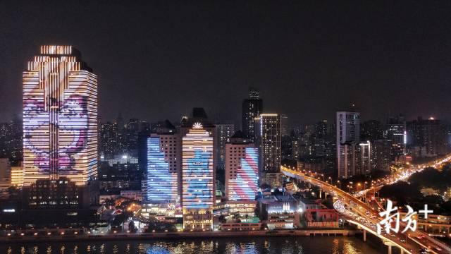 18日晚,2020年第十届 广州国际灯光节正式开幕